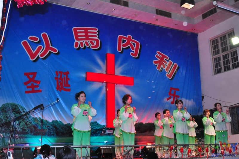 吴越学校参加平安夜教堂演出活动剪影