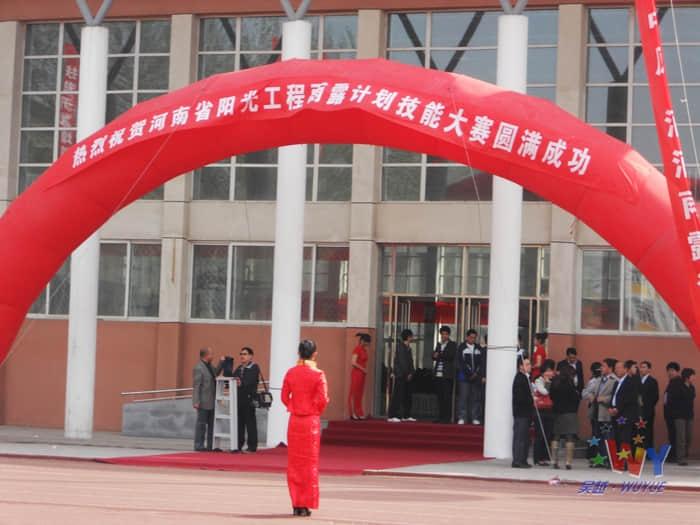热烈祝贺吴越学校荣获河南省政府职业技能大赛化妆造型组总分第二名