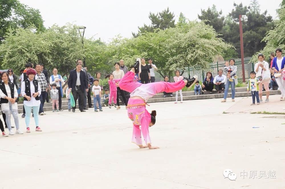 吴越春季运动会