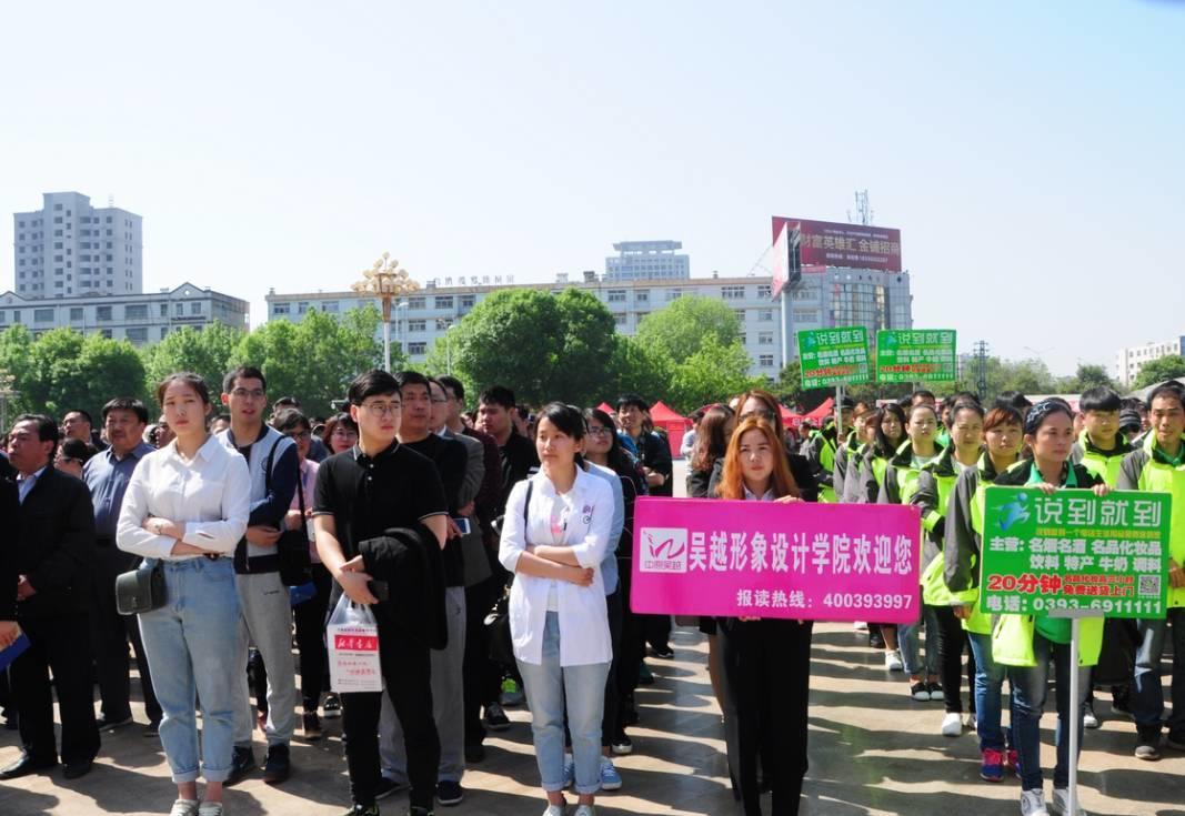"""濮阳市2017年""""全民阅读月""""活动启动仪式"""