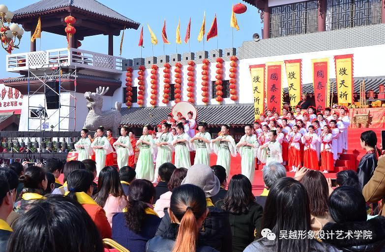 """【吴越学员参加二月二""""龙抬头""""敬天祈福大典活动!】"""