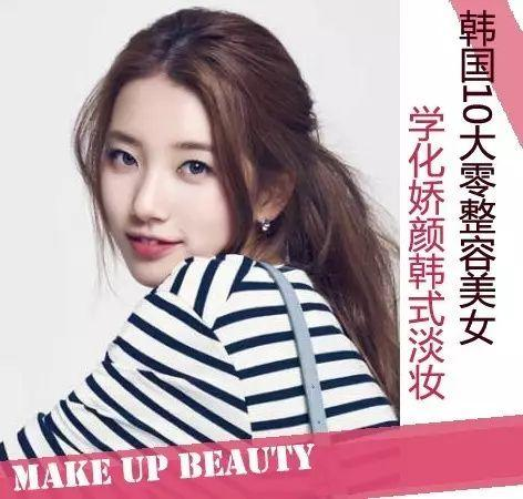 魅力女人大变身首期形象化妆公开课,你心动了吗?