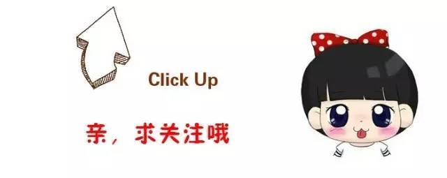 吴越形象设计艺术学院消防安全知识讲座
