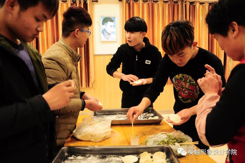 【班级风采】别有风味饺子情!