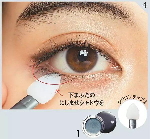 最适合亚洲人眼影颜色,是这些!