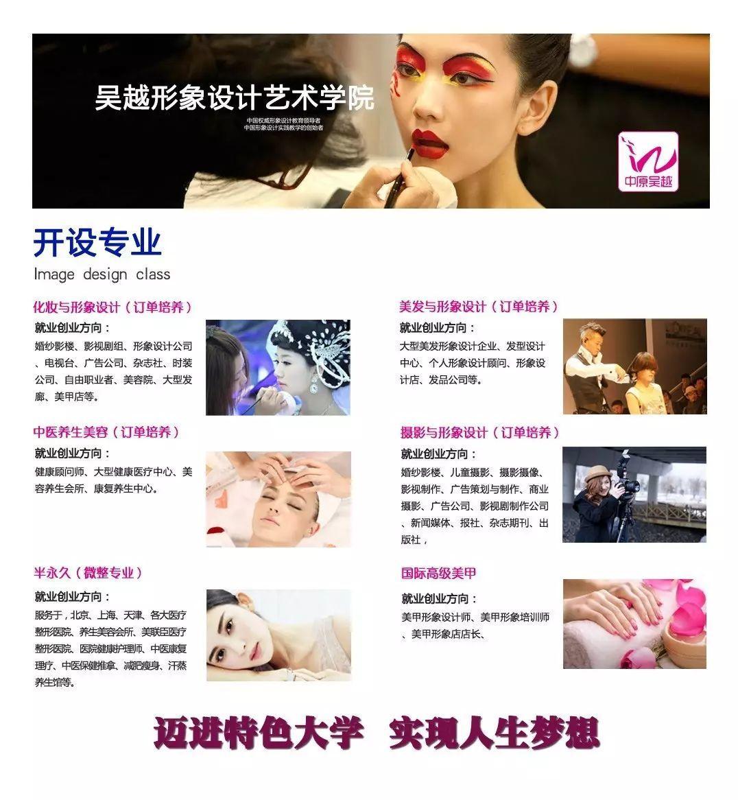 为什么女人一定要化妆?