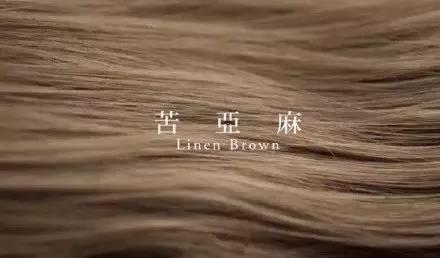 选对发色,简直比整容还厉害!史上最有良心的染发指南,拿走不谢!
