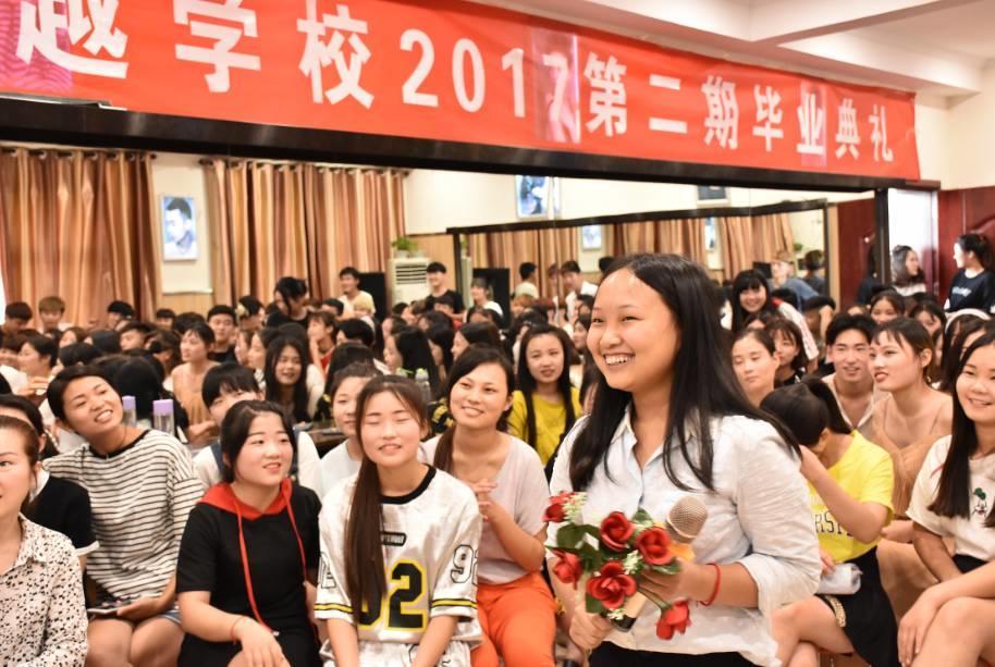 毕业来袭第二季——吴越学校2017第二期毕业典礼!