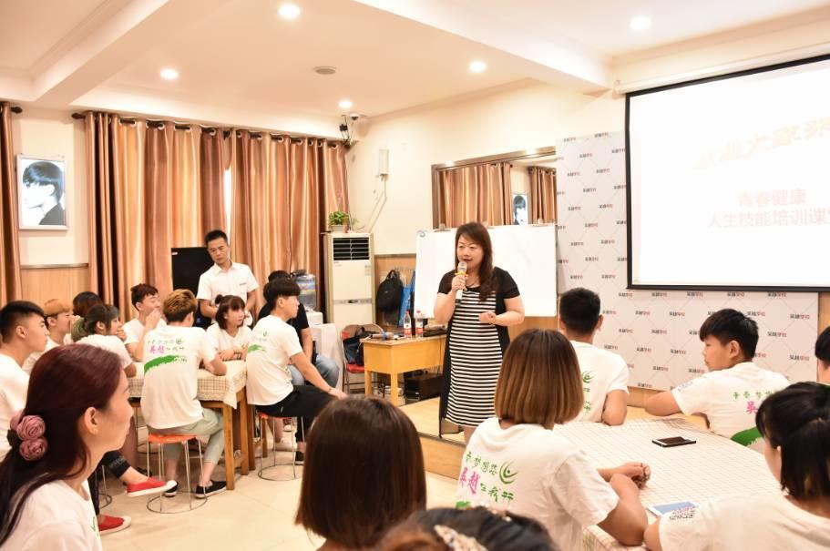 热烈祝贺河南省计生协在吴越学校开展——青春健康高校行主题活动