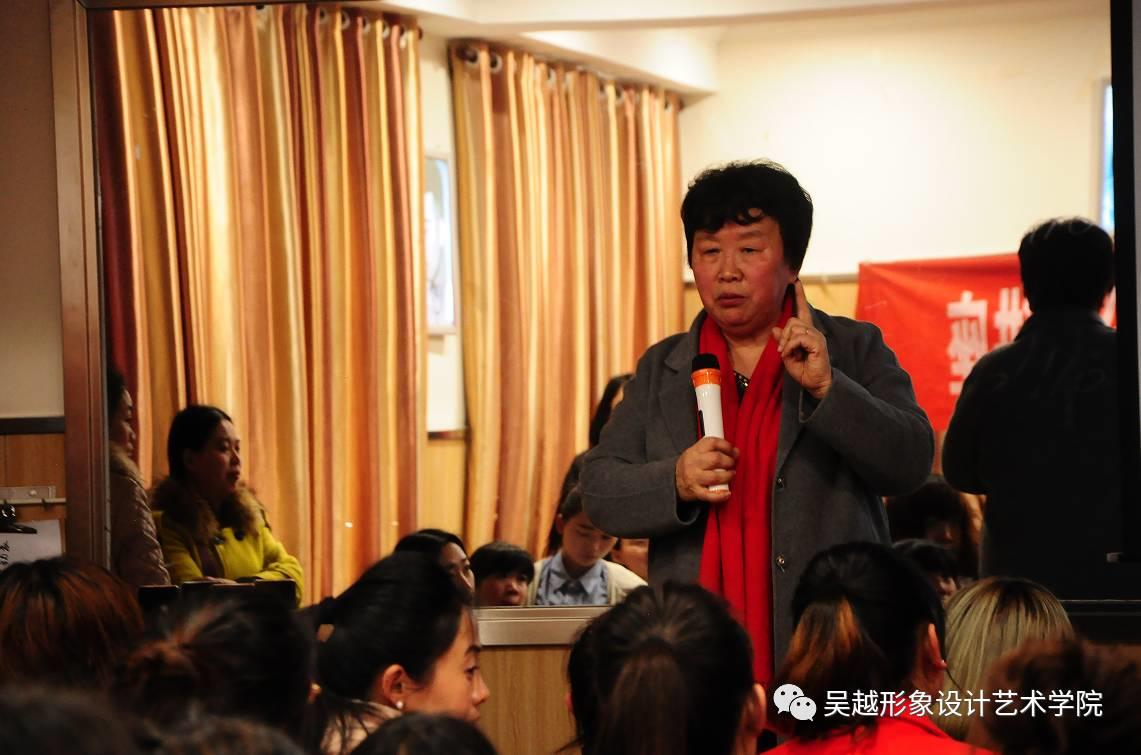 吴越学校举行女性健康专题公益讲座活动