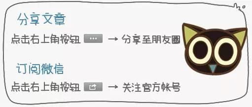 """2016年吴越学校第二期""""美韩色彩""""形象扮靓公开课"""