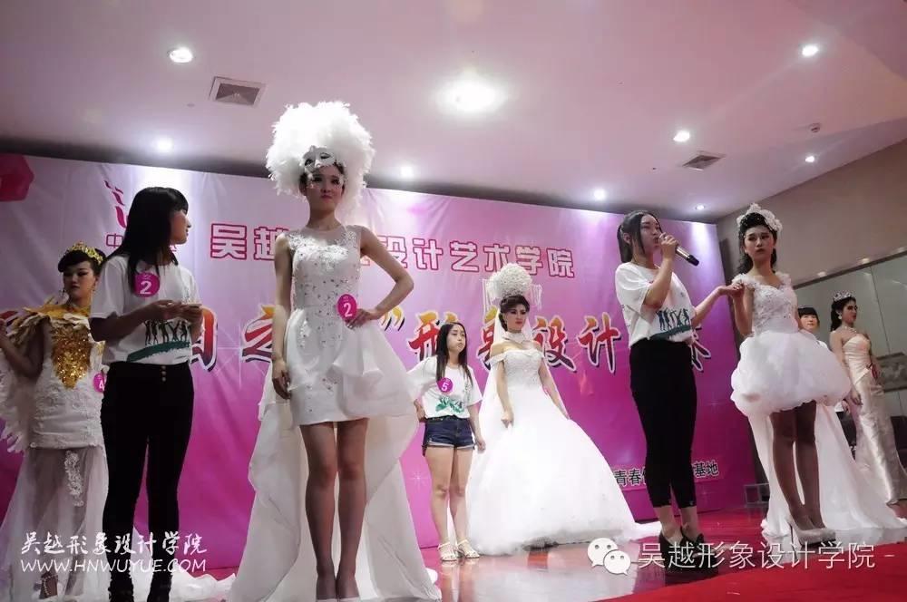 吴越学校2016年度化妆造型大赛圆满闭幕