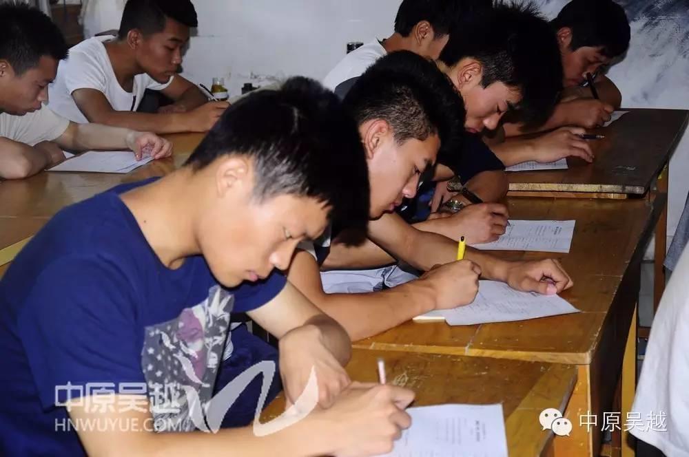 【吴越学校】2015年退伍军人职业资格证书鉴定考试