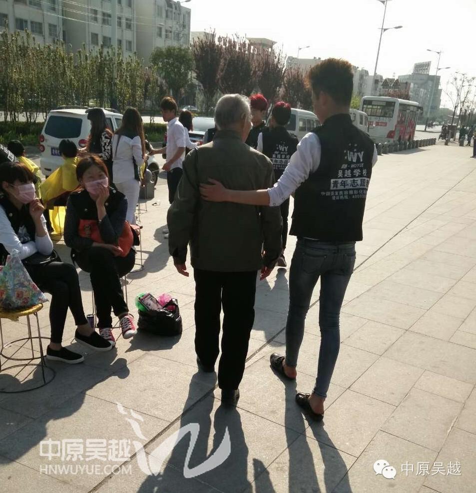 【吴越学校】青年志愿服务队进社区做义工