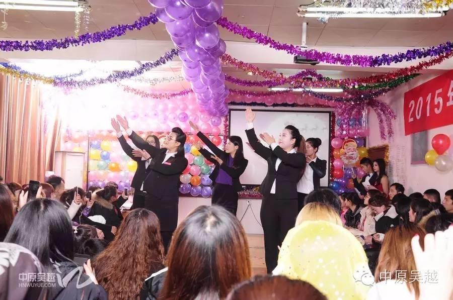 吴越学校2015年度圣诞晚会圆满闭幕