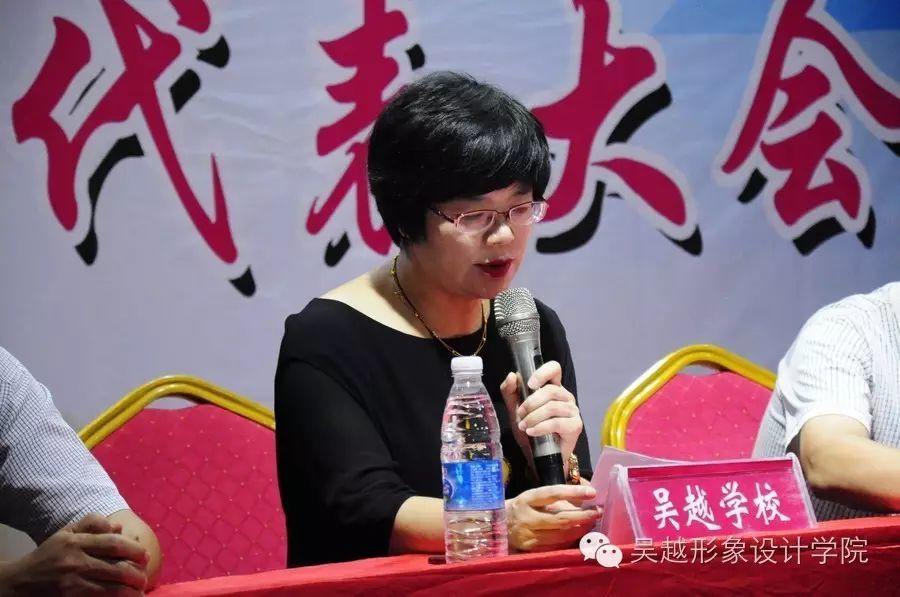 濮阳市美发美容协会第三次会员代表大会圆满落幕