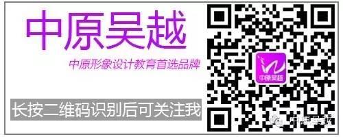 吴越学校美发专业学员到松涛养老院义务理发活动