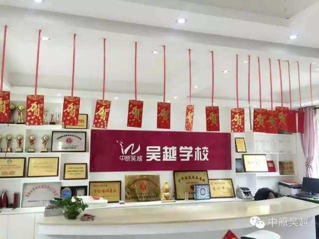 吴越形象设计学校祝您元宵节快乐!