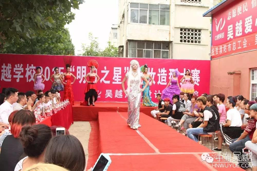 【中原吴越】吴越学校2015年度