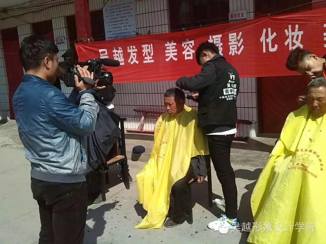 吴越学校美发学员到清丰县马村乡敬老院献爱心