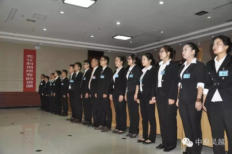 2015吴越学校《魅力人生》大型公益课程圆满成功