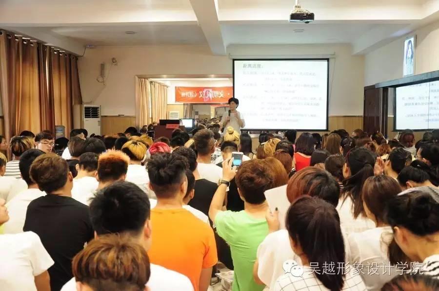吴越学校开展青春健康-文明礼仪专题讲座