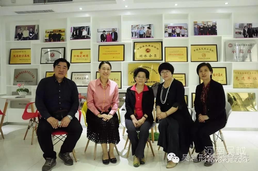 中国妇女发展基金会领导到吴越学校调研