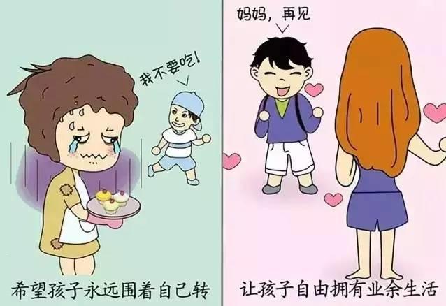 【中原吴越】女神和女婶的区别!
