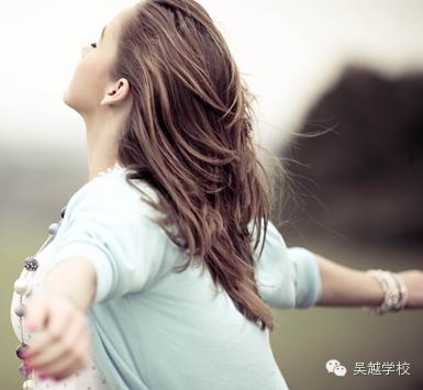 【吴越学校】2015女人新标准!你达标了吗?