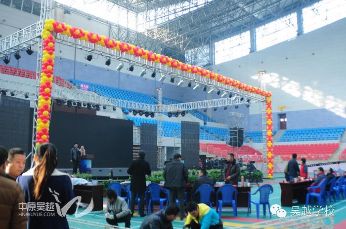 吴越学校赞助濮阳市大学生创业大赛 大型活动