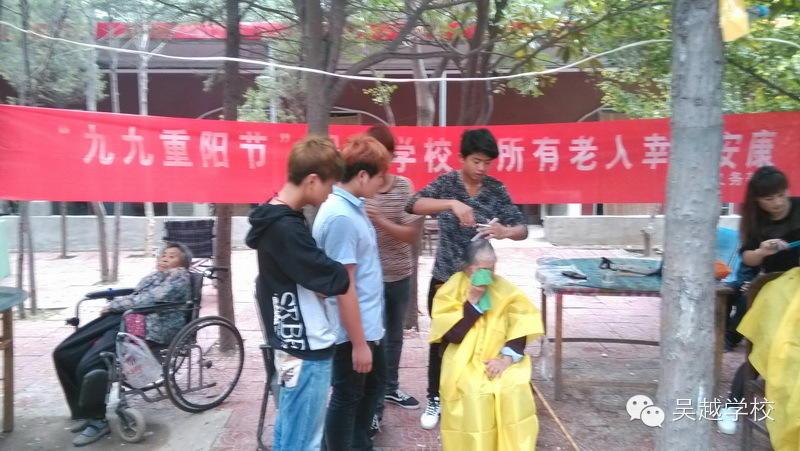 【吴越学校】志愿者活动——松涛养老院