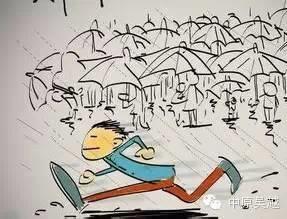 没有伞的孩子,只能自己奔跑