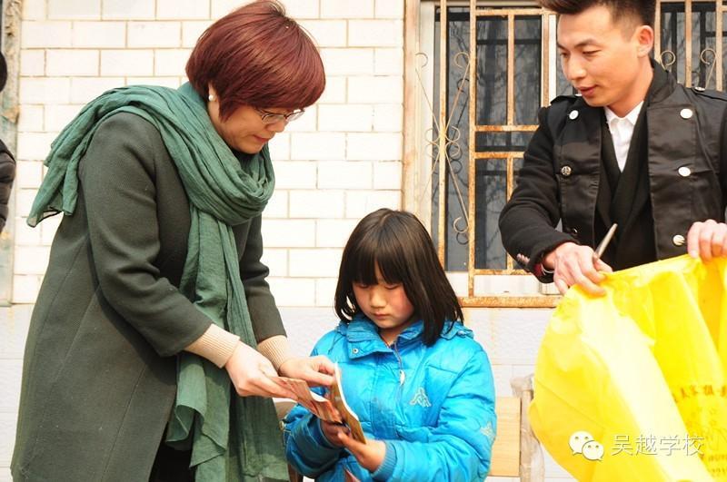 【吴越学校】开展给贫困家庭送温暖活动