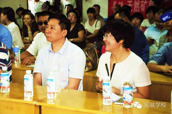 """""""吴越杯""""濮阳首届微信美女海选大赛启动"""