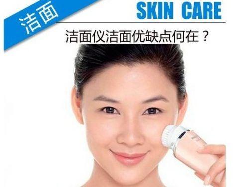 手指VS洁面工具 谁才是真正护肤达人
