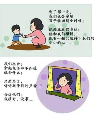 【吴越形象设计学校】时间都去哪儿了?(多图)