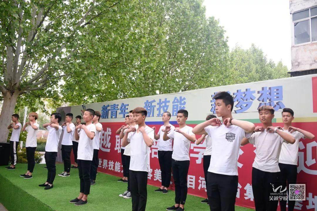 吴越学校2019年礼仪操大赛圆满结束