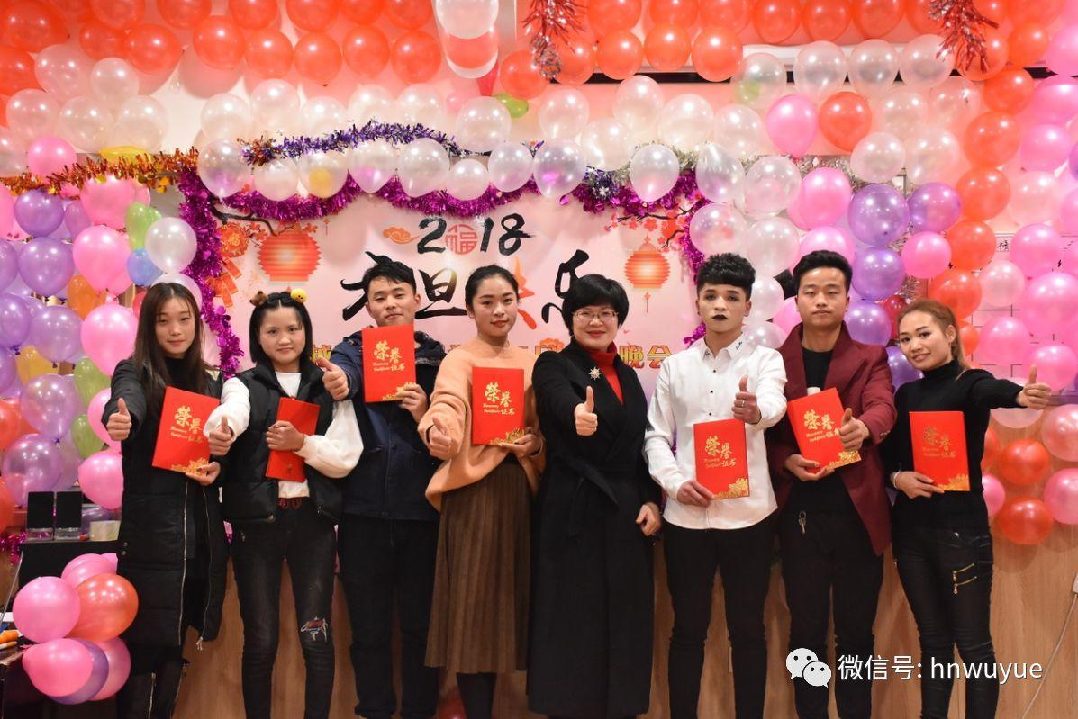 吴越职业培训学校2018年度元旦文艺晚会圆满闭幕!