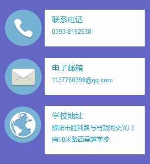 吴越学校召开2017年青年职工技能大赛预备会议