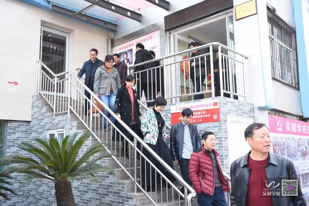 河南省人社厅职建会议与会领导到吴越学校调研指导工作