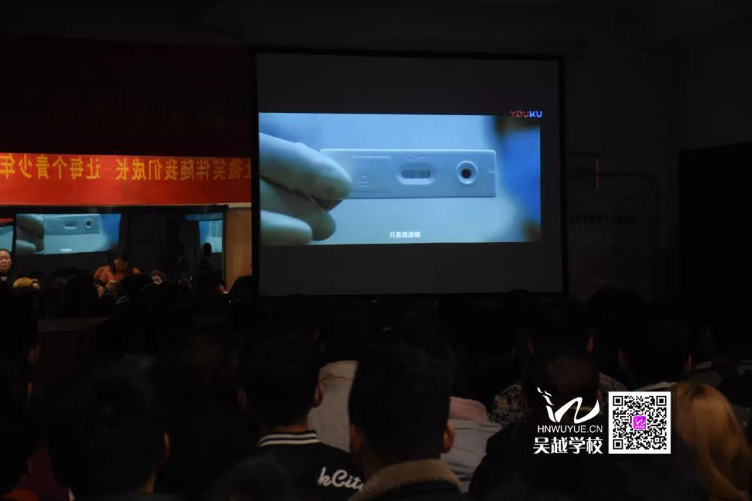预防艾滋病,人人有责——吴越学校预防艾滋病专题宣传教育活动