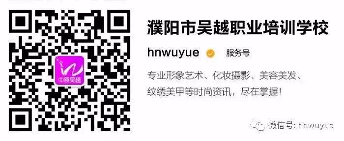 吴越学员程启明代表河南省参加第45届世赛啦~!