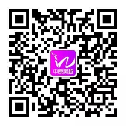 2018|吴越学校就业创业指导