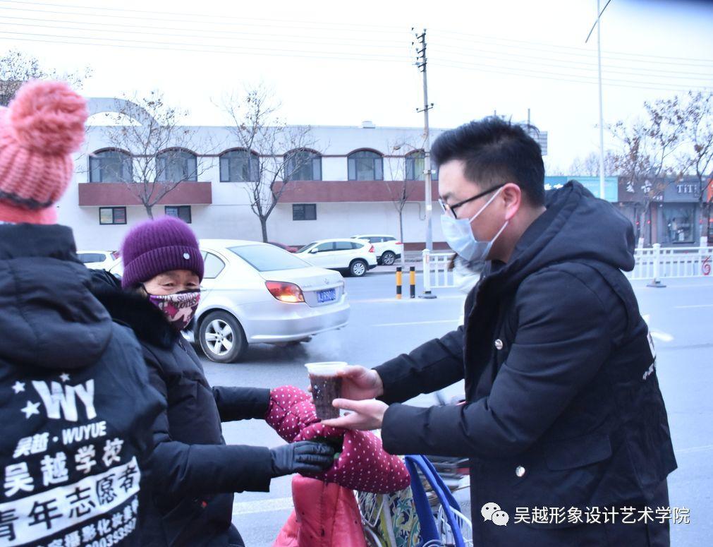 吴越学校联合我市雷锋驿站开展腊八节爱心送粥活动