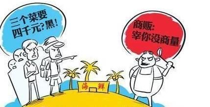 """当""""国庆""""遇到""""中秋"""",我们放假了!!!"""
