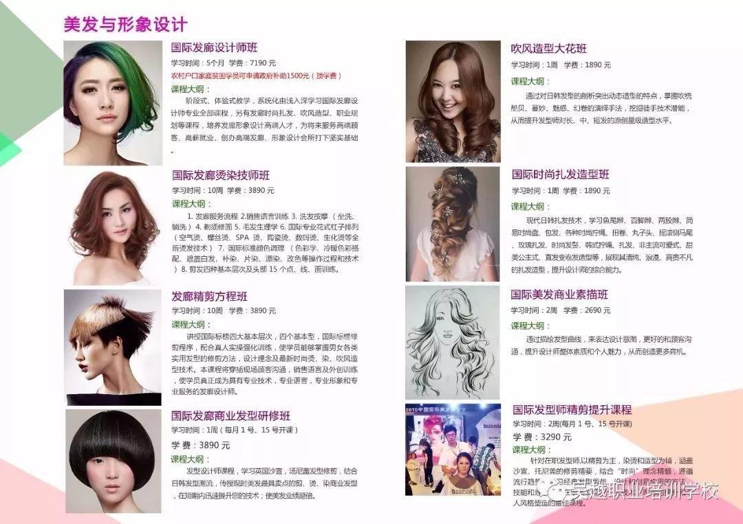 吴越学校化妆专业近期作品