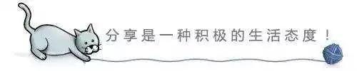 """热烈祝贺吴越学校陈利红老师荣获濮阳市""""吴越杯""""美发美容化妆大赛化妆专业第一名"""