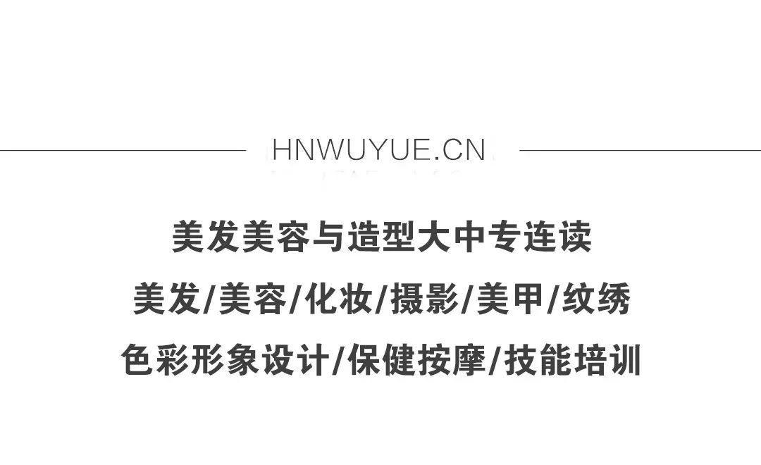 """濮阳市计生协""""学雷锋志愿服务活动""""启动仪式圆满闭幕"""