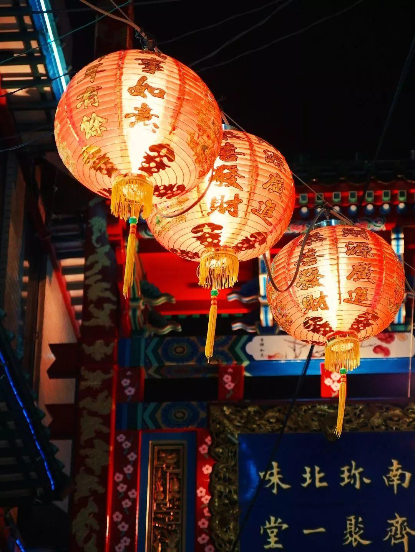 吴越学校祝您元宵节快乐!