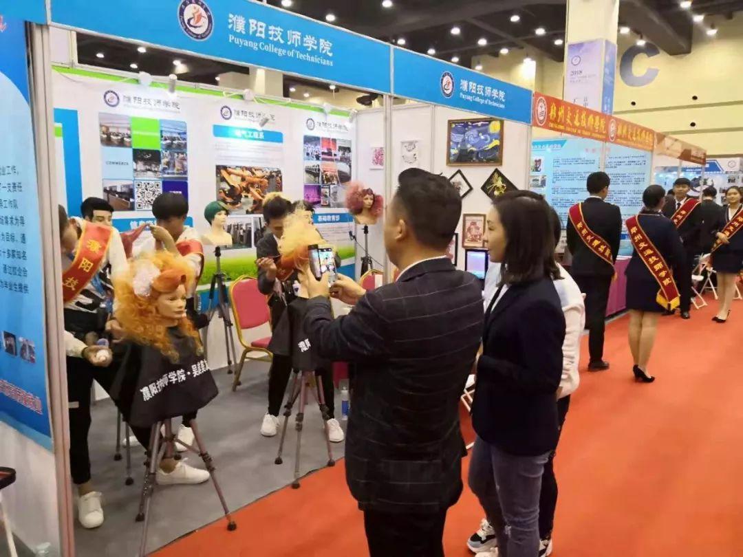 吴越职业培训学校学员参加河南省人社厅招才引智创新发展大会
